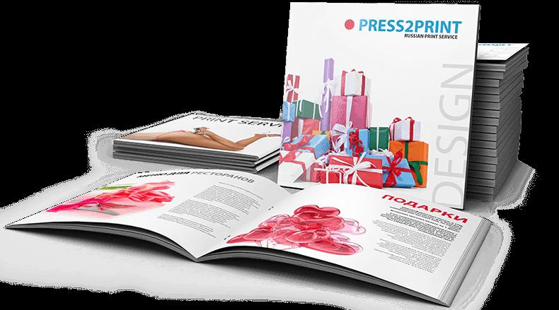 Срочная печать буклетов в Москве Изготовление